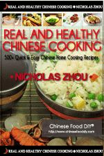 How to cook real and healthy Chinese food at home: ** http://url.explainmore.com/chinesefood
