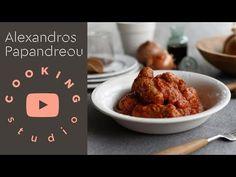 Σουτζουκάκια | Alexandros Papandreou - YouTube