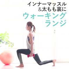「お尻」の記事一覧   MY BODY MAKE(マイボディメイク) Fitness Tips, Health Fitness, Face Exercises, Muscle Training, Butt Workout, Abs, Diet, Motivation, How To Make