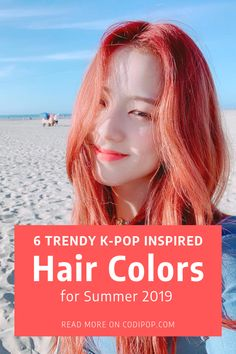 6 Trendy K-Pop Inspired Hair Colors for Summer 2019 Blonde Hair Looks, Ash Blonde Hair, New Hair Colors, Brown Hair Colors, Natural Hair Care Tips, Natural Hair Styles, Orange Brown Hair, Summer Hairstyles, Cool Hairstyles