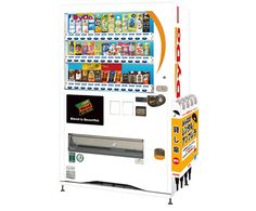 """Japanese drinks company attaches free """"rental umbrellas"""" to its vending machines in Osaka Japanese Drinks, Japanese Toys, Japanese Candy, Japanese Market, Tech Toys, Subscription Boxes, Osaka, Vending Machines, Umbrellas"""