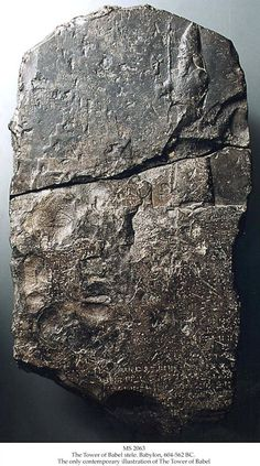 Stone Tablet May Be Proof That Tower of Babel Was Real   Mysterious Universe