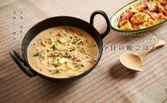 豆もやしと青菜の担担風スープのレシピ・作り方 | 暮らし上手