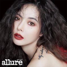 by Hyuna Asian Makeup, Korean Makeup, Kpop Girl Groups, Kpop Girls, Uee After School, Seungyeon Kara, Korean Girl, Asian Girl, Marie Claire