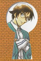 Keyhole Volume 80: Shuukichi Haneda