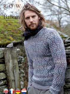 Balkan:  patterned sweater from Rowan Knitting & Crochet Magazine 54 as an exclusive free download, a design by Brandon Mably using the gorgeous yarn Colourspun.