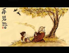 Iroh & Lu Ten father and son