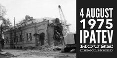 4 August Ipatev House is demolished by orders of the Politburo 4 August, High School Students, Student Learning, History, House, Historia, College Guys, Home, Homes