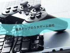 Console, Electronics, Games, Gaming, Roman Consul, Plays, Consoles, Consumer Electronics, Game