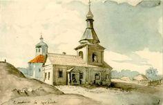 картини шевченка тараса григоровича - Поиск в Google