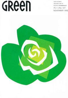 Vegetables Légumes 野菜 on Behance Simple Poster Design, Graphic Design Posters, Textile Design, Design Art, Farmers Market, Vegetable Illustration, Fruit Logo, Illustrations And Posters, Easy Drawings