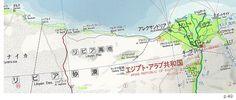 高等学校 地理・地図資料(web号)