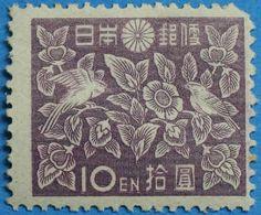 Japan Post (Yen = En)