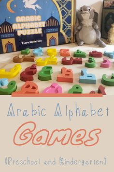 24 X Novelty Animal ABC ALPHABET A-Z Erasers RUBBERS LEARNING EDUCATION kids toy
