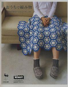 ONDORY I love Knit. by lolitablahnik, via Flickr