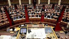 Έρχονται προσλήψεις μονίμων υπαλλήλων στη Βουλή