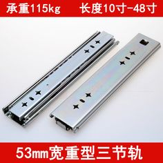 Thick 53mm wide heavy rail drawer track mute lengthened three cabinet self-locking slide rail industry