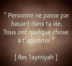 Image in written ✍🏼 collection by صبر on We Heart It Ibn Taymiya Plus Islam Religion, Islam Muslim, Aa Quotes, Best Quotes, Quran Quotes Inspirational, Islamic Quotes, Ibn Taymiyyah, Heart Warming Quotes, Interesting Quotes