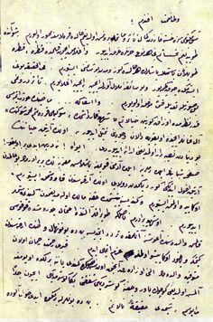 birkaç gün sonra Gelibolu ordusunun şiddetli mücadeler de yapacağını ilave etmişti. Bu kanlı muharebede kendisinin ihtimal şehit olacağını da bahis ediyordu. Āverle vardığını bildiğim için ferih ve fahur oluyorum ve bu suretle āsudeki buluyorum. İşte benim tahammülüm, tesellümatım Islamic Art, Ottoman, History, Historia