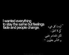 Translation services in Amman Jordan Arabic English Quotes, Islamic Love Quotes, Reminder Quotes, Mood Quotes, Pretty Words, Cool Words, Strong Mom Quotes, Broken Friendship Quotes, Wisdom Quotes