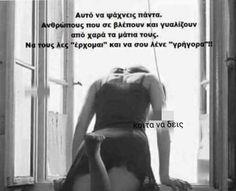 Greek Quotes, Angel, Memes, Meme, Angels