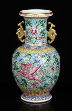 """Chinese famille rose vase, porcelain, with two handles, 9 1/2"""" h x 5"""" dia."""