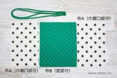 巾着型お弁当袋 手作り 作り方 幼稚園用 材料