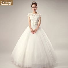 2013 latest Korean lace embroidery Korean Qi wedding sweet wedding dress was thin shoulder bag