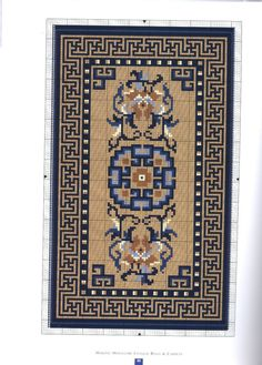 Making Miniature Chinese Rugs & Carpets by Carol Phillipson Diy Embroidery, Cross Stitch Embroidery, Embroidery Patterns, Cross Stitch Pillow, Mini Cross Stitch, Palestinian Embroidery, Plastic Canvas Patterns, Cross Stitching, Handmade Home Decor