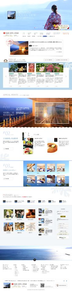 ホテルサイト|KKRホテル熱海 Box Design, Layout Design, Hotel Website Design, Ui Web, Website Layout, Photo Layouts, User Interface Design, Travel Design, Interactive Design
