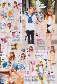 《popteen》13年10月号 224P - (ViVi派,甜美性感类杂志)vivi,scawaii,pinky - 时尚杂志网 - Powered by Discuz!