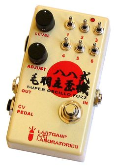 Last Gasp Labs Super Oscillo Fuzz (88). Does it sound as good as it looks?
