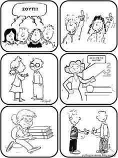 Κανόνες τάξης. Κανόνες συμπεριφοράς - Popi-it.gr The Kissing Hand, Class Rules, Class Management, Special Education, Classroom, Comics, School, Blog, Fall