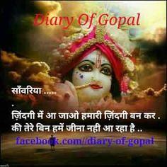 Radhe Krishna, Lord Krishna, Love You, My Love, Love Of My Life, Virgo, Poetry, God, Folk Art