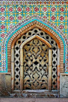 tehran, iran.  Texture and color love