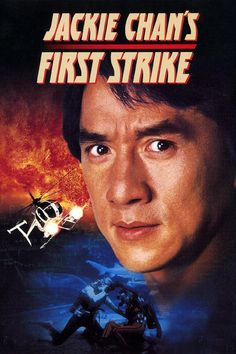 "*Watch!!~ First Strike (1996) FULL MOVIE ""HD""1080p Sub English ☆√ ►► Watch or Download Now Here 《PINTEREST》 ☆√"