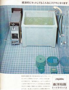 東洋陶器 トートライトバス 広告 1969