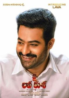 After Jai Lava Kusa Jr NTR will be seen in a Trivikram Srinivas venture with a November launch date New Movie Images, New Images Hd, New Photos Hd, Dj Images, Actors Images, Handsome Actors, Cute Actors, Handsome Celebrities, Dj Mix Songs