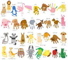 「手形アート」の画像検索結果