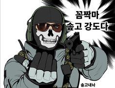 Cod 3, John Rambo, Rainbow 6 Seige, Cute Cartoon Images, Whatsapp Wallpaper, Gaming Wallpapers, Modern Warfare, Sakura Haruno, Call Of Duty