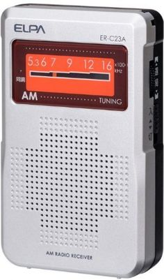 ELPA AM-only compact radio ER-C23A