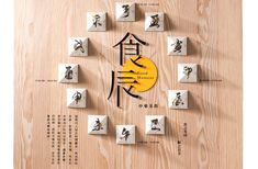 Good Moment Tea on Packaging of the World - Creative Package Design Gallery
