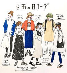 #イラスト #イラストグラム #絵 #お絵描き #スケッチ #アナログ #手描き #コピック #女の子イラスト #ファッション #コーデ #コーデイラスト #コーデまとめ #夏コーデ #梅雨 #雨の日コーデ #ayamイラスト なんとなく... Korean Outfit Street Styles, Korean Outfits, Dress Drawing, Drawing Clothes, Dress Sketches, Fashion Sketches, Frock Fashion, Cartoon Outfits, Japanese Outfits