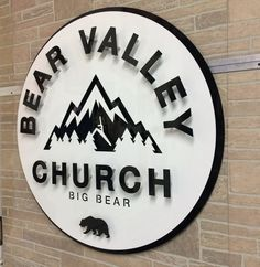 Make your logo stand out with a dimensional metal sign.  Modern church logo sign.