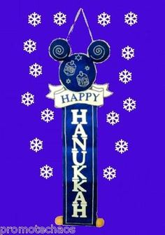 DISNEY MICKEY MOUSE HANUKKAH Chanukah Holiday Door Wall Hanger Decor Blue White