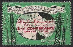Estampilla Siria, 1959 - 2nda Conferencia de la Unión Arabe de Telecomunicaciones, Damasco