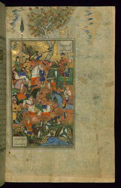 Kay Khusraw Reviews his Troops -  Shahama (Walters manuscript) Firdawsi (Persian, died 411-416 AH/AD 1020-1025) (Author) Muhammad Mirak ibn Mir Muhammad al-Husayni al-Ustadi (Scribe) Herat (?), 1028 AH/AD 1618-1619 ink and pigments on laid paper ACCESSION NUMBER W.602.168B MEASUREMENTS H: 14 3/8 x W: 9 1/4 in. (36.5 x 23.5 cm) The Walters Museum