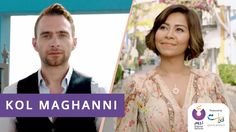 Sherine and Hussam Habib - Kol Maghanni (Official Music Video) Famous Photos, Music Videos, Singing, Songs, Entertainment, My Love, Youtube, Oriental, Passion