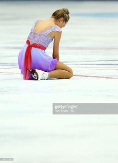 Elena Radionova of Russia reacts after skating during the Ladies Free Skating on day two of the Rostelecom Cup ISU Grand Prix of Figure Skating 2015 at the Luzhniki Palace of Sports on November 21, 2015 in Moscow, Russia.