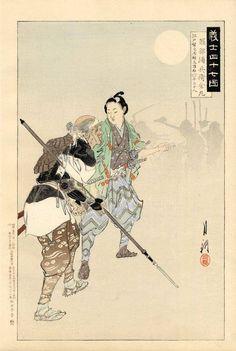 Horibe Yahei Kanamaru - 尾形月耕 - 尾形 月耕(おがた げっこう、OGATA Gekko、安政6年9月15日〈1859年10月10日〉 - 大正9年〈1920年〉10月1日)とは、日本の明治から大正期の浮世絵師、日本画家